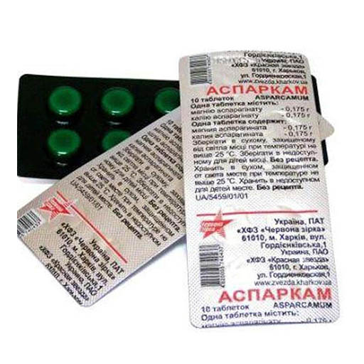 аспаркам детям таблетки инструкция по применению