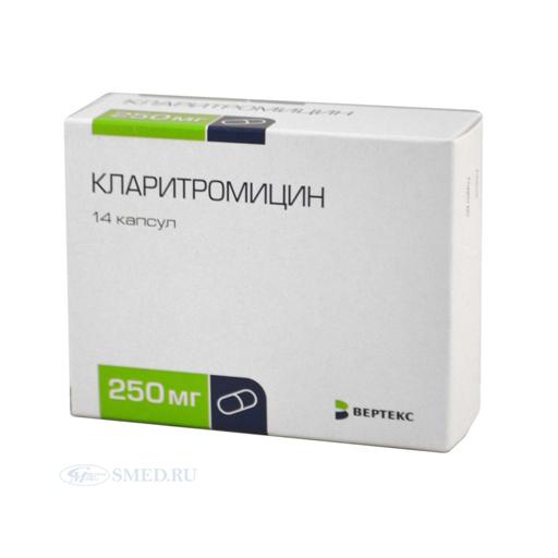 КЛАРИТРО 250