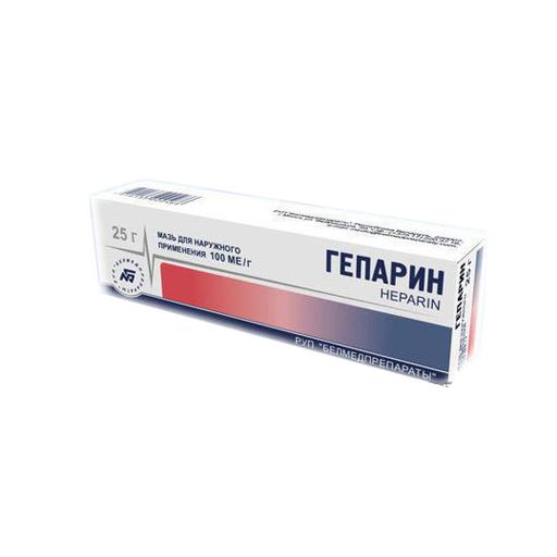 ГЕПАРИН МАЗЬ 25 Г (БЕЛМЕД)