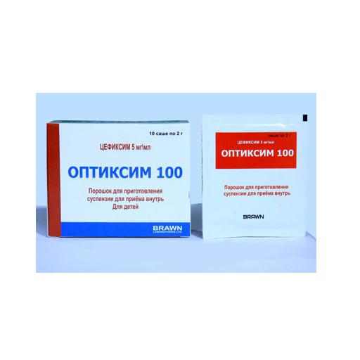 ОПТИКСИМ-100 2Г САШЕ