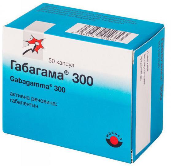 ГАБАГАММА 300МГ КАПС №50