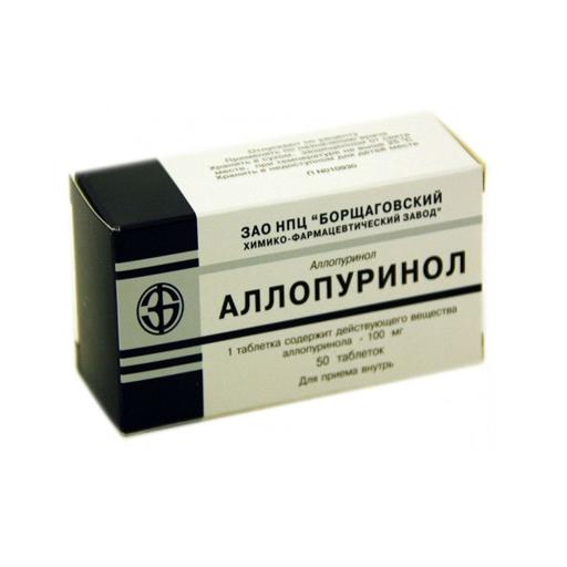 АЛЛОПУРИНОЛ 0,1 таб №50