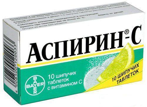 АСПИРИН-С №10