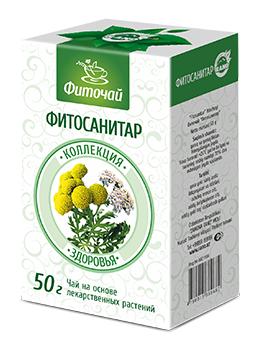 ФИТОЧАЙ ФИТОСАНИТАР 50Г  (Замона Рано)