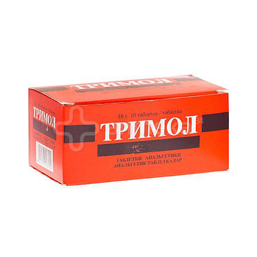 ТРИМОЛ ФОРТЕ №100