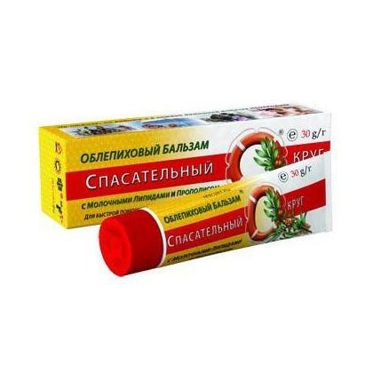 спасательный круг спасатель рыбий жир + витамин е +облепиха крем для де 50мг №09