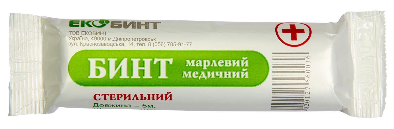 Бинт тканый стерильный 7*14 (Эластикум)
