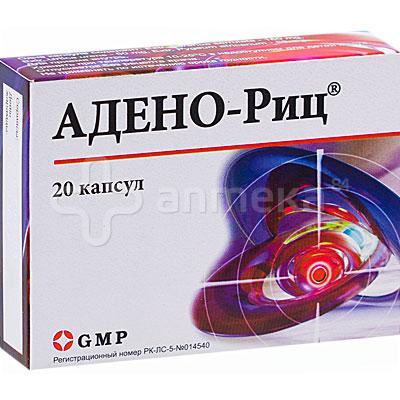 Адено-Ритз №60