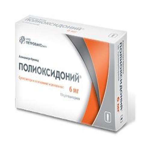 ПОЛИОКСИДОНИЙ 0,006 №5