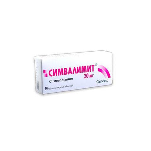 СИМВАЛИМИНТ