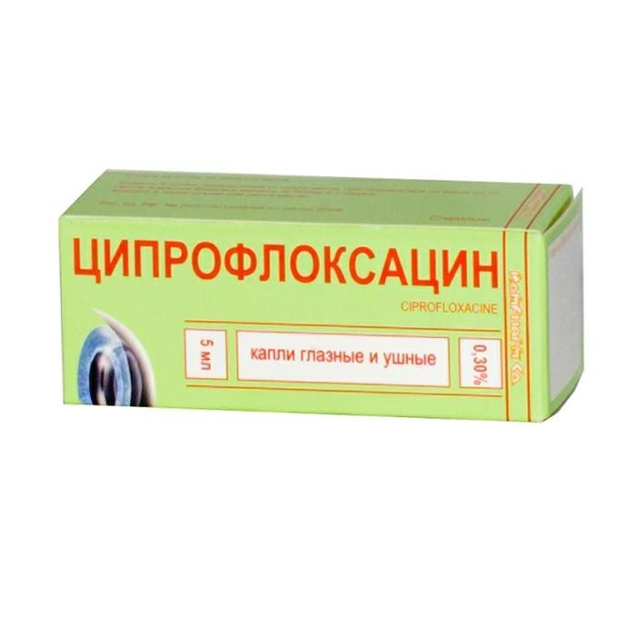 ЦИПРОФЛОКСАЦИН гл кап 5мл