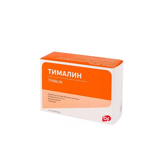ТИМАЛИН 10МГ
