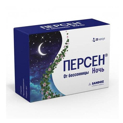 ПЕРСЕН NIGHT КАПС