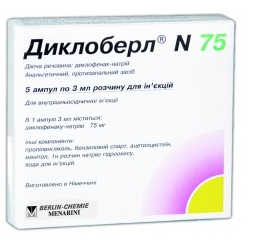 ДИКЛОБЕРЛ N 75  75 МГ/3 МЛ №5