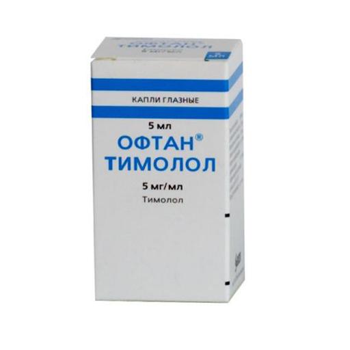 ОФТАН ТИМАЛОЛ 0,5 5мл