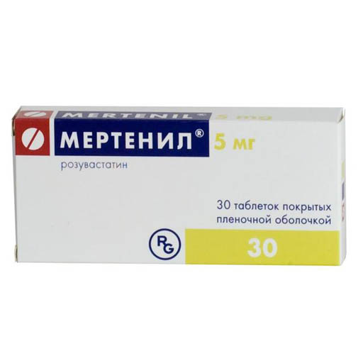 МЕРТЕНИЛ 5МГ №30