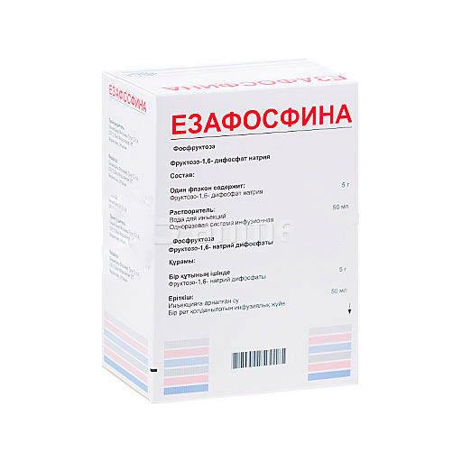 ЕЗАФОСФИНА ПОР ДЛЯ ИНЬ 5Г/50МЛ №1