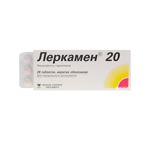 ЛЕРКАМЕН 20МГ ТАБ №28
