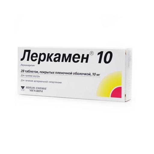 ЛЕРКАМЕН 10МГ ТАБ  №28