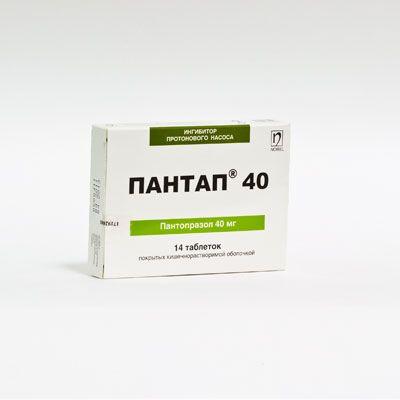 ПАНТАП 40мг ТАБ  №14