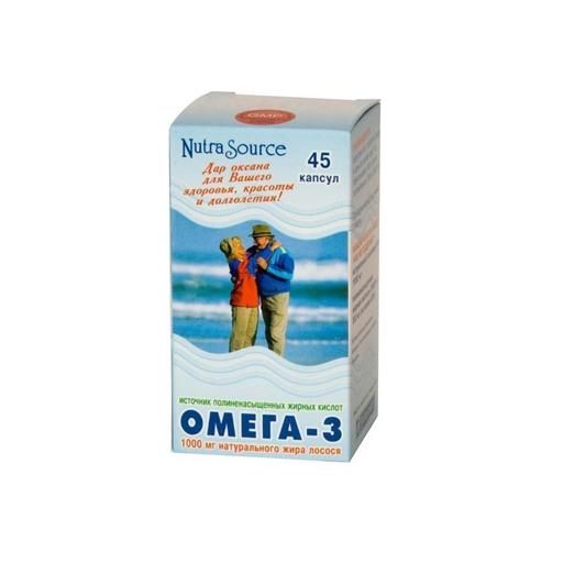 ОМЕГА 3 №45