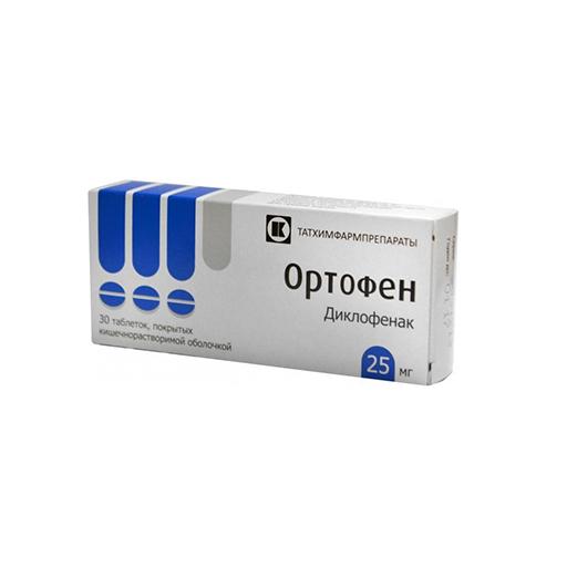 ОРТОФЕН ТАБ. 0,025 №30 (ТАТХИМФАРМ)