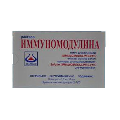 ИММУНОМОДУЛИН АМП 0,01 1МЛ №10