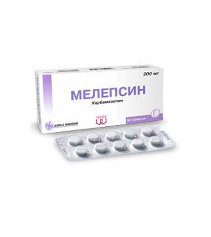 МЕЛЕПСИН 200МГ №50