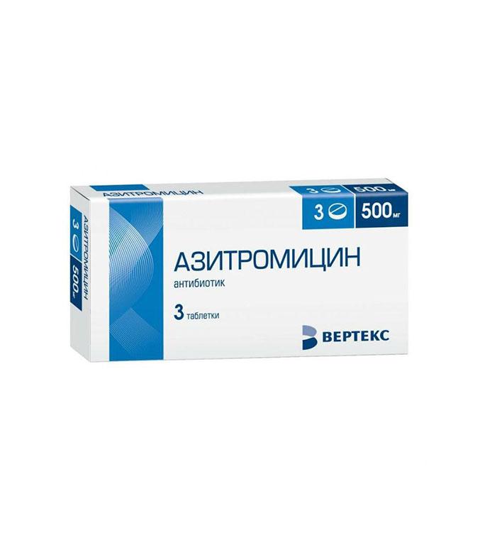 АЗИТРОМИЦИН-ЛЕК   500МГ №3 (ЛЕК)