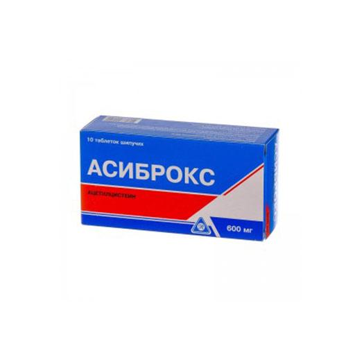 АСИБРОКС 600МГ