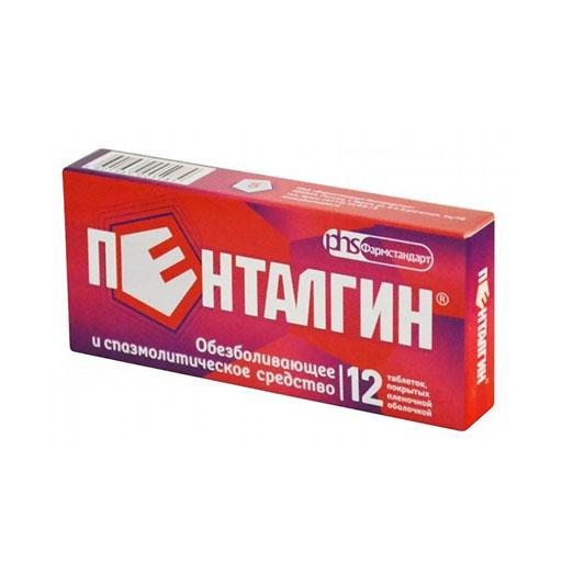 ПЕНТАЛГИН ICN №12