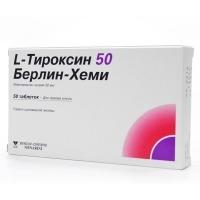 Л-ТИРОКСИН 50МКГ № 50