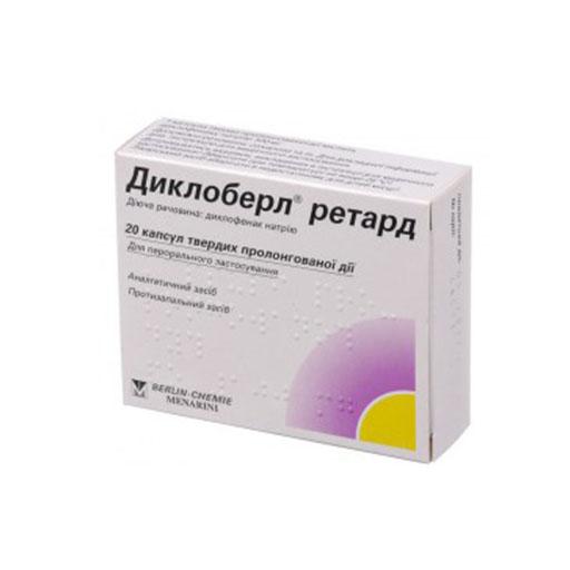 ДИКЛОБЕРЛ РЕТАРД 100МГ N 20