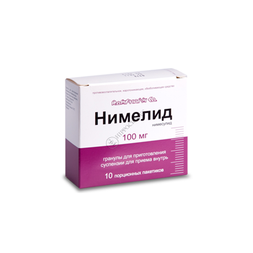 НИМЕЛИД ГРАНУЛЫ СУСП 100МГ/2Г ПАК №30
