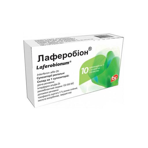 ЛАФЕРОБИОН 150000МЕ
