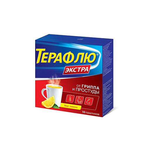 ТЕРАФЛЮ ЭКСТРА СО ВКУСОМ ЛИМОНА ПОР №10