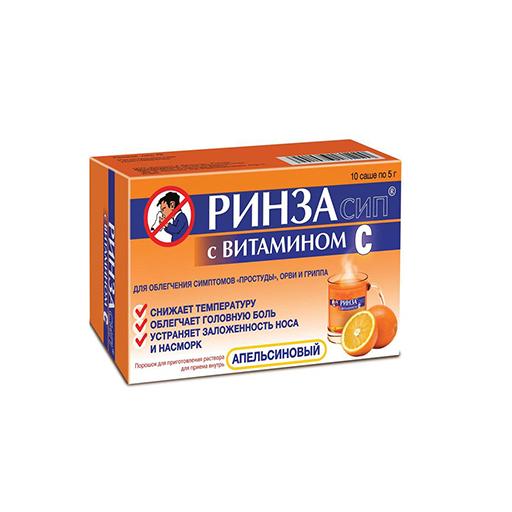 РИНЗА СИП ПАК.№10,0(апелсин)