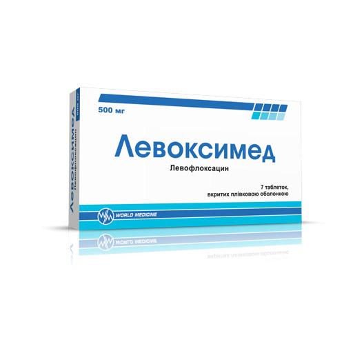 ЛЕВОКСИМЕД 500МГ №7