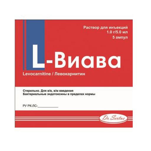 Л-ВИАВА