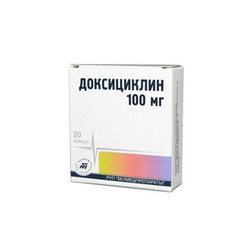 ДОКСИЦИКЛИН 100МГ №10 (Борисовский)