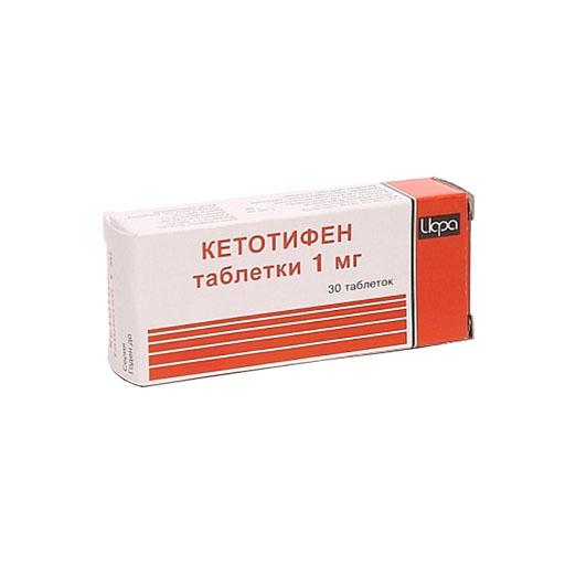 КЕТОТИФЕН 0,001 №30 (Борисовский)