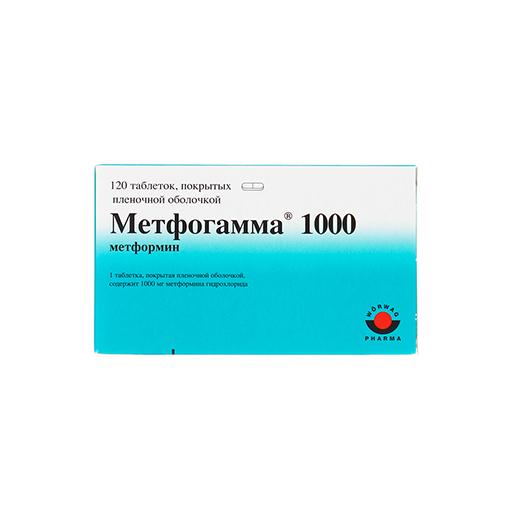 МЕТФОГАММА 1000МГ №120