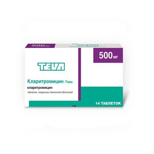 КЛАРИТРО 500 №10