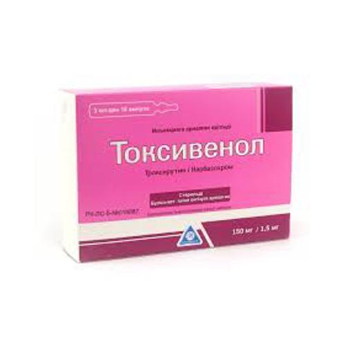ТОКСИВЕНОЛ АМП №10