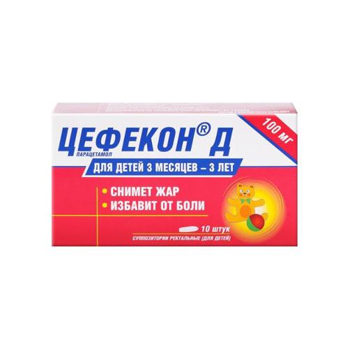 ЦЕФЕКОН Д 0,1 СВЕЧИ №10