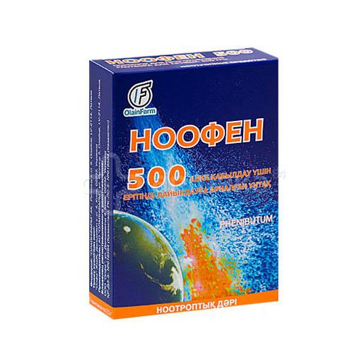 НООФЕН  500МГ ПОР №5