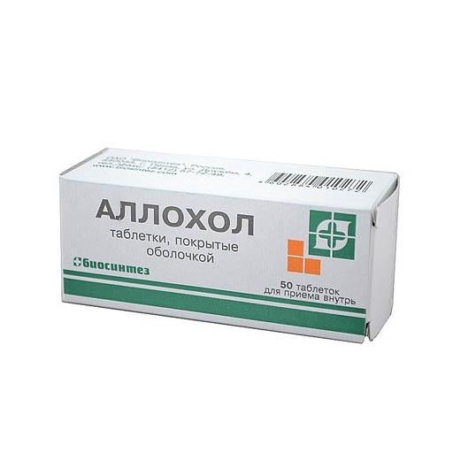 АЛЛОХОЛ  ТАБЛ. П/О  №50(биосинтез)