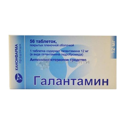 ГАЛАНТАМИН ГИДРОБРОМИД  1МЛ  №10 (РАДИКС)