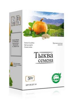 Семена тыквы 50г (Замона Рано)