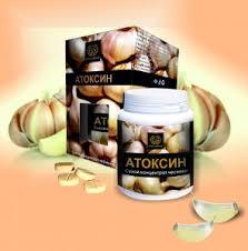 Атоксин
